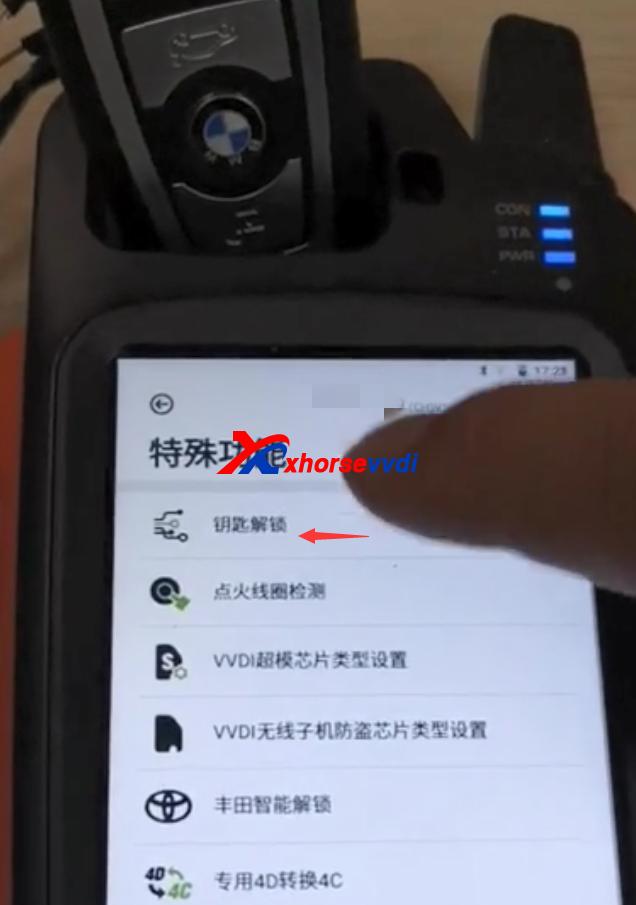 vvdi-key-tool-max-renew-bmw-huf5662-f-315mhz-key6