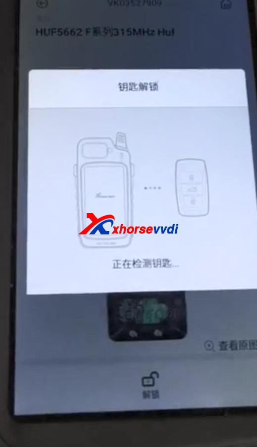 vvdi-key-tool-max-renew-bmw-huf5662-f-315mhz-key9