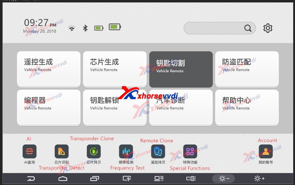 vvdi-key-tool-plus-preview-1