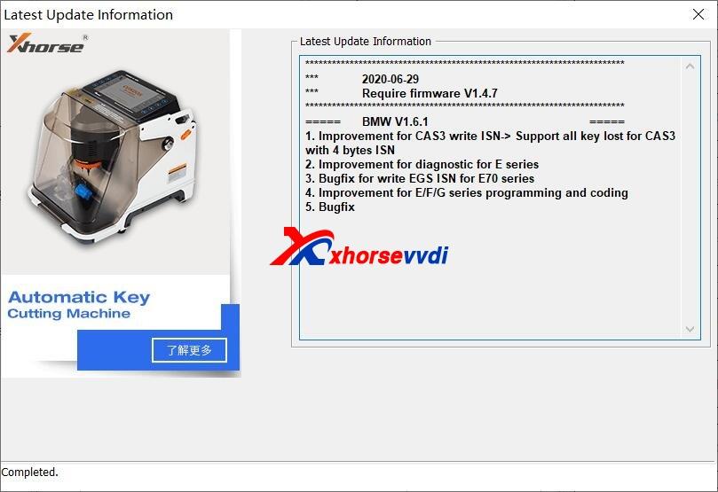 vvdi-bmw-tool-update-v161