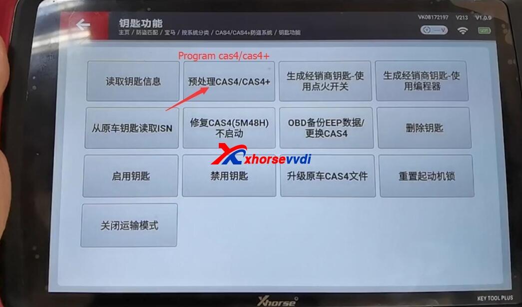 vvdi-key-tool-plus-prog-bmw-cas4-key-via-obd-10