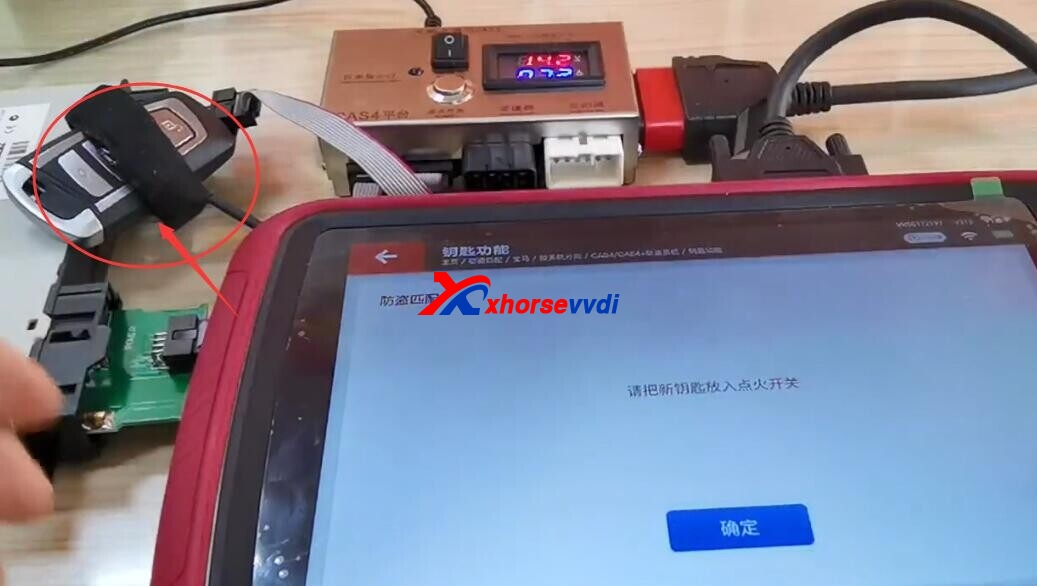 vvdi-key-tool-plus-prog-bmw-cas4-key-via-obd-23