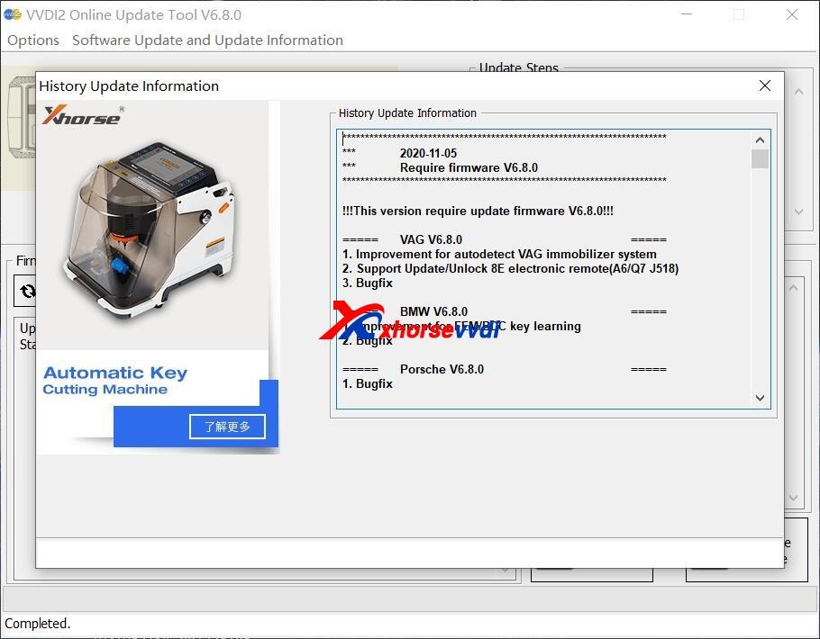 vvdi2-v680-update-software