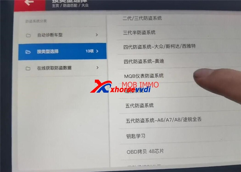 vvdi-key-tool-plis-program-mqb49-key-16