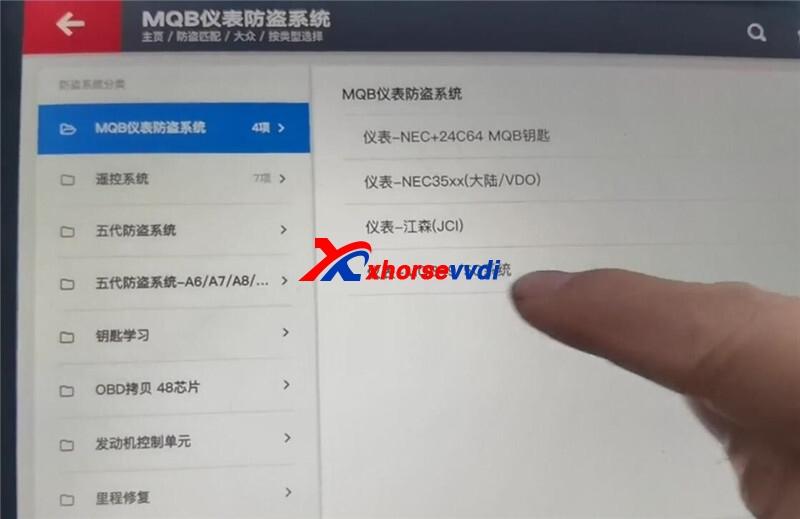 vvdi-key-tool-plis-program-mqb49-key-17