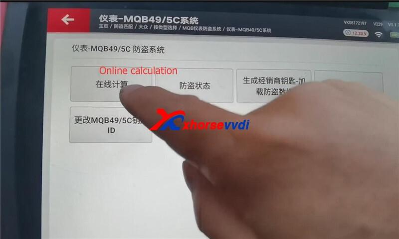 vvdi-key-tool-plis-program-mqb49-key-19