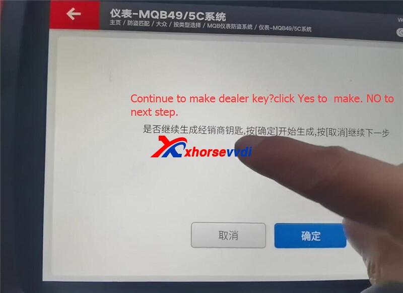 vvdi-key-tool-plis-program-mqb49-key-23