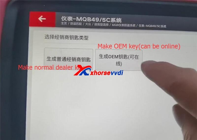 vvdi-key-tool-plis-program-mqb49-key-24