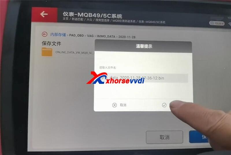 vvdi-key-tool-plis-program-mqb49-key-28