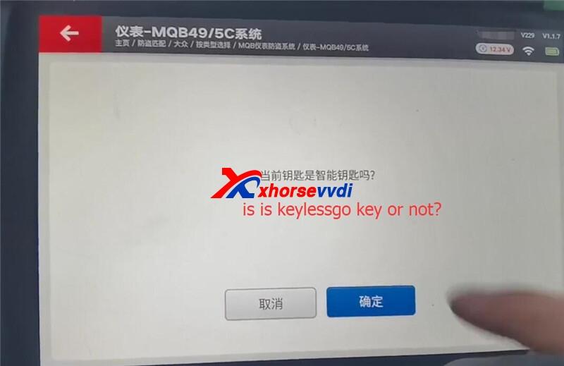 vvdi-key-tool-plis-program-mqb49-key-32