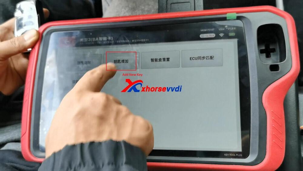 vvdi-key-tool-plus-toyota-8a-smart-key-obd-programming-06