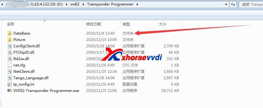 vvdi2-database