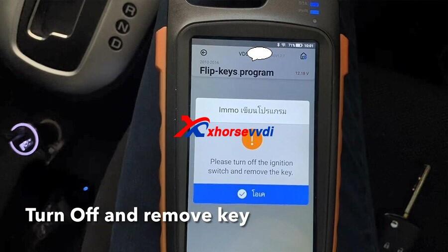 vvdi-key-tool-max-mini-obd-program-chevrolet-cruze-ls-2012-akl-21