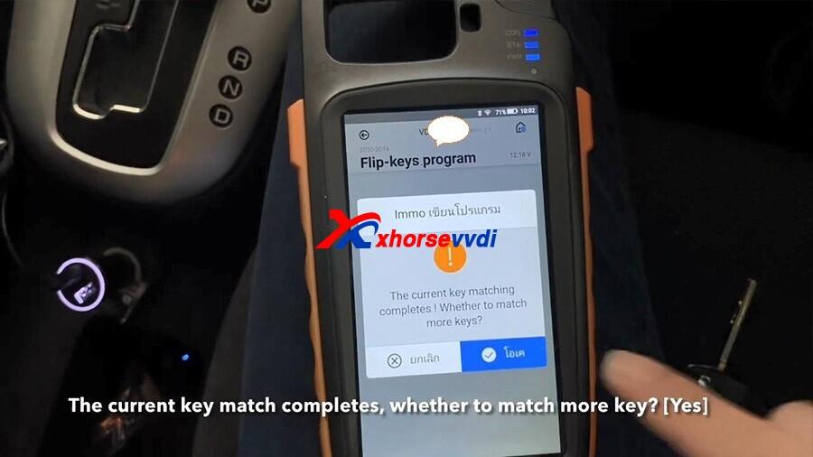 vvdi-key-tool-max-mini-obd-program-chevrolet-cruze-ls-2012-akl-23