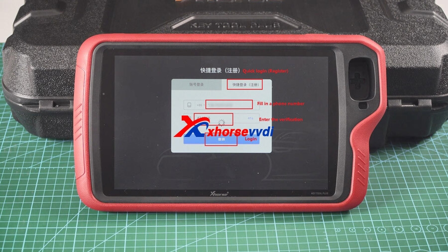 xhorse-vvdi-key-tool-plus-registration-bind-machine-update-01