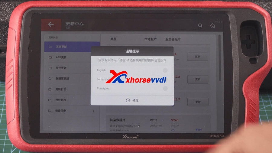 xhorse-vvdi-key-tool-plus-registration-bind-machine-update-13