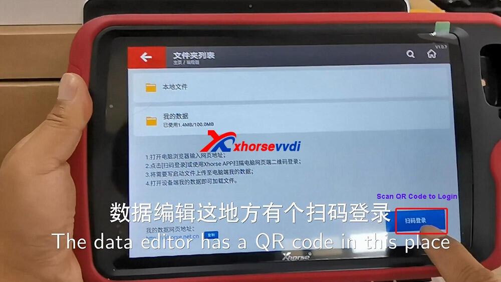 xhorse-vvdi-key-tool-plus-transfer-data-into-a-computer-03