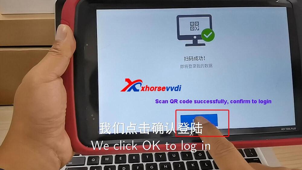 xhorse-vvdi-key-tool-plus-transfer-data-into-a-computer-05