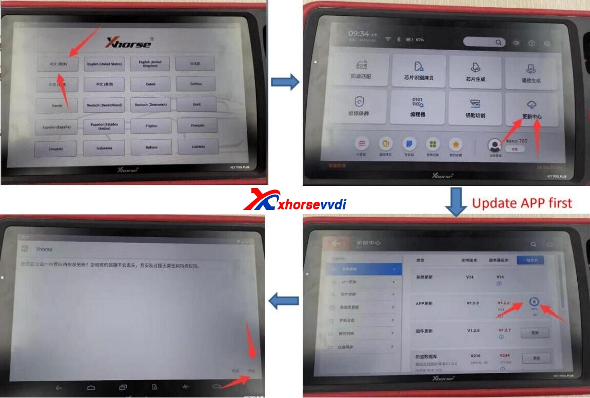 how-to-solve-vvdi-key-tool-plus-update-issue-2