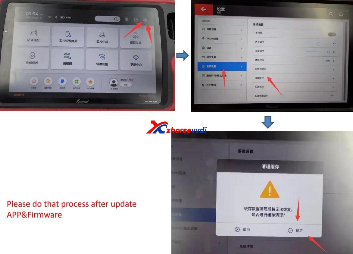 how-to-solve-vvdi-key-tool-plus-update-issue-4
