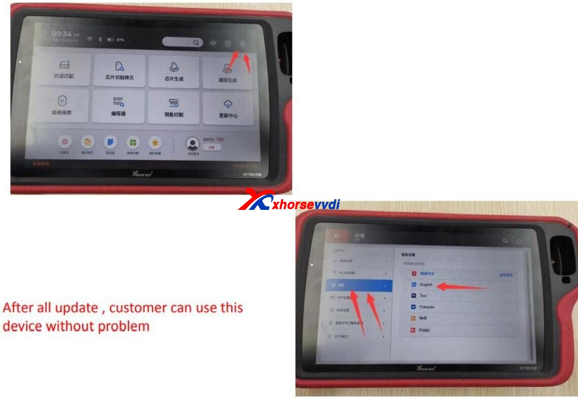 how-to-solve-vvdi-key-tool-plus-update-issue-6