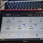 Key Tool Plus Renew Remote 1
