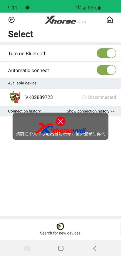 Xhorse-account-ask-to-exit-and-log-in-error-2
