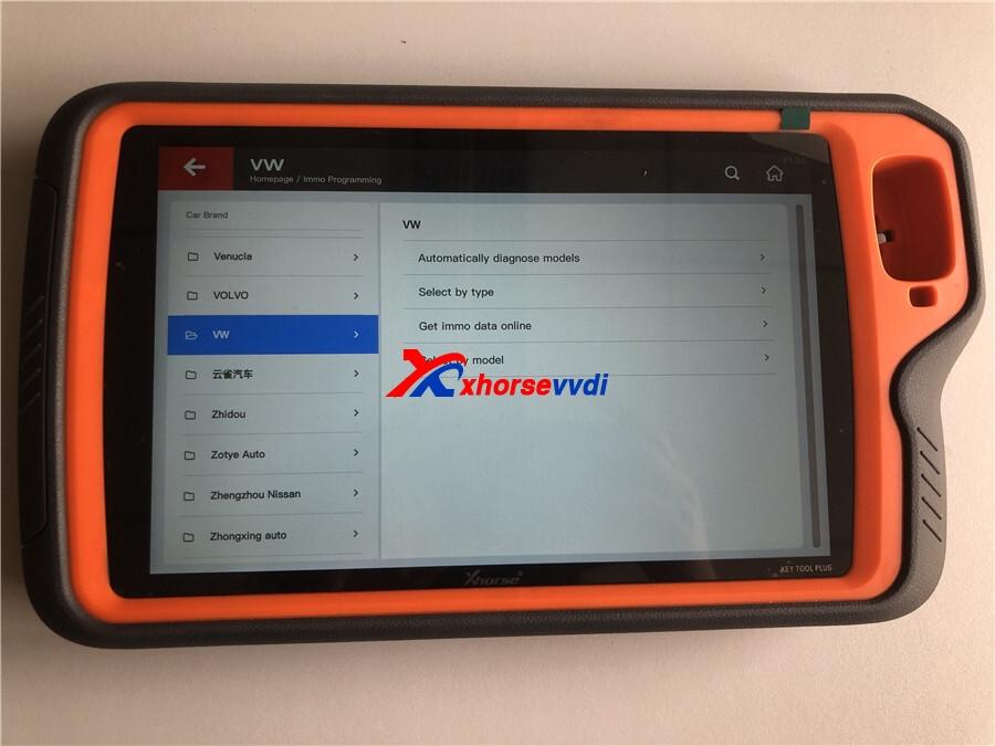 How-to-check-VVDI-Key-Tool-Plus-MQB-Online-Token-3