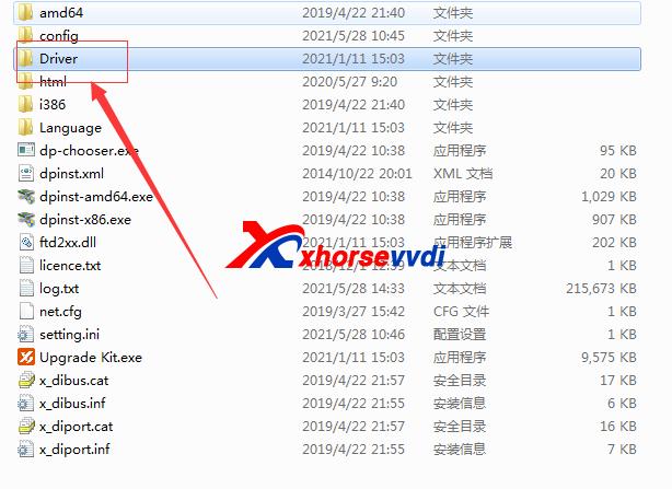 vvdi2-select-device-not-found-11
