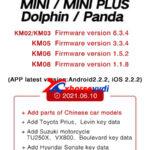 Xhorse Key Cutter Update V81