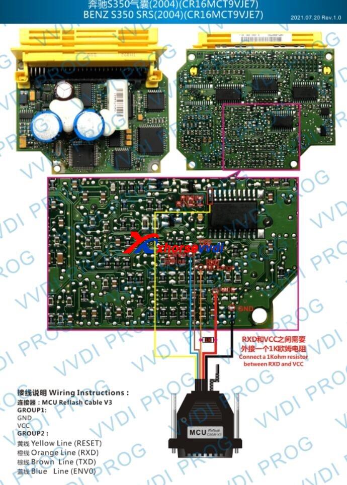 V505-VVDI-PROG-UPDATE