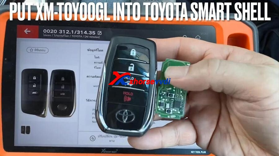 vvdi-key-tool-plus-toyota-camry-2015-program-new-smart-key-12