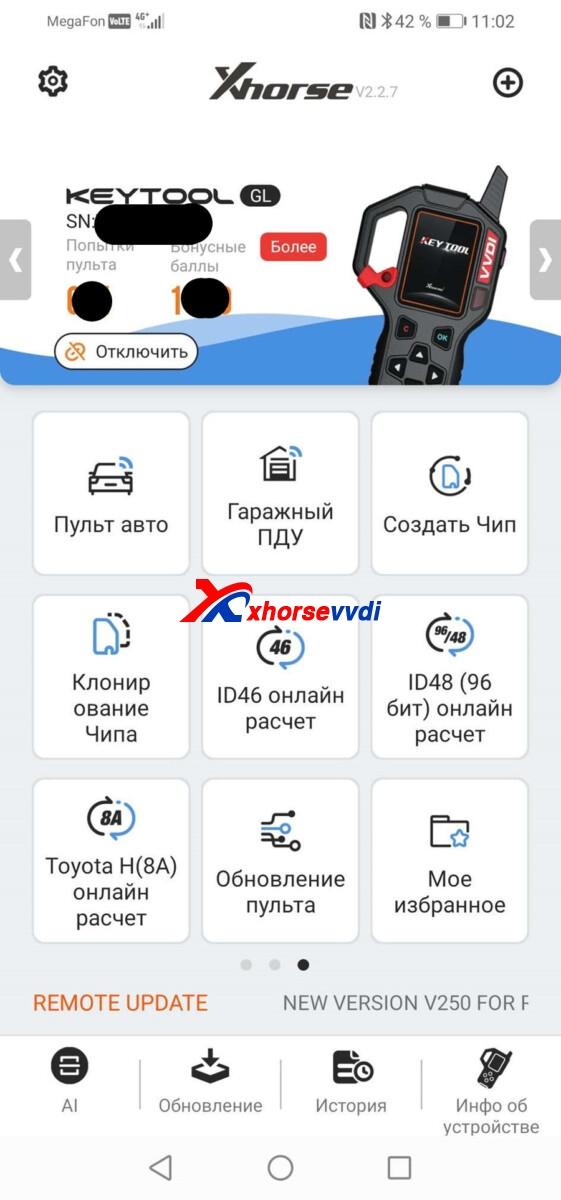 VVDI-Key-Tool-not-support-XM-Smart-4