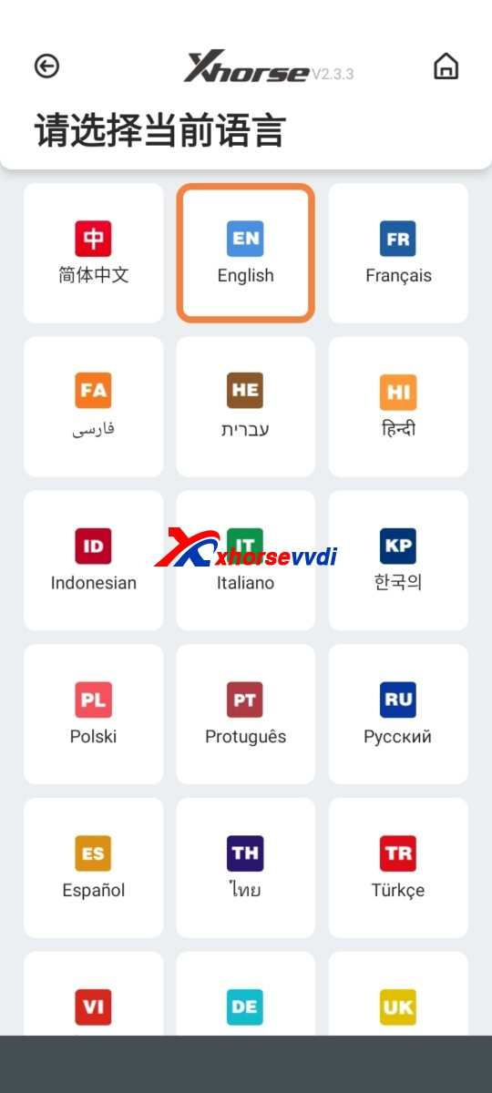 Xhorse-APP-Chinese-Language-Solution-3