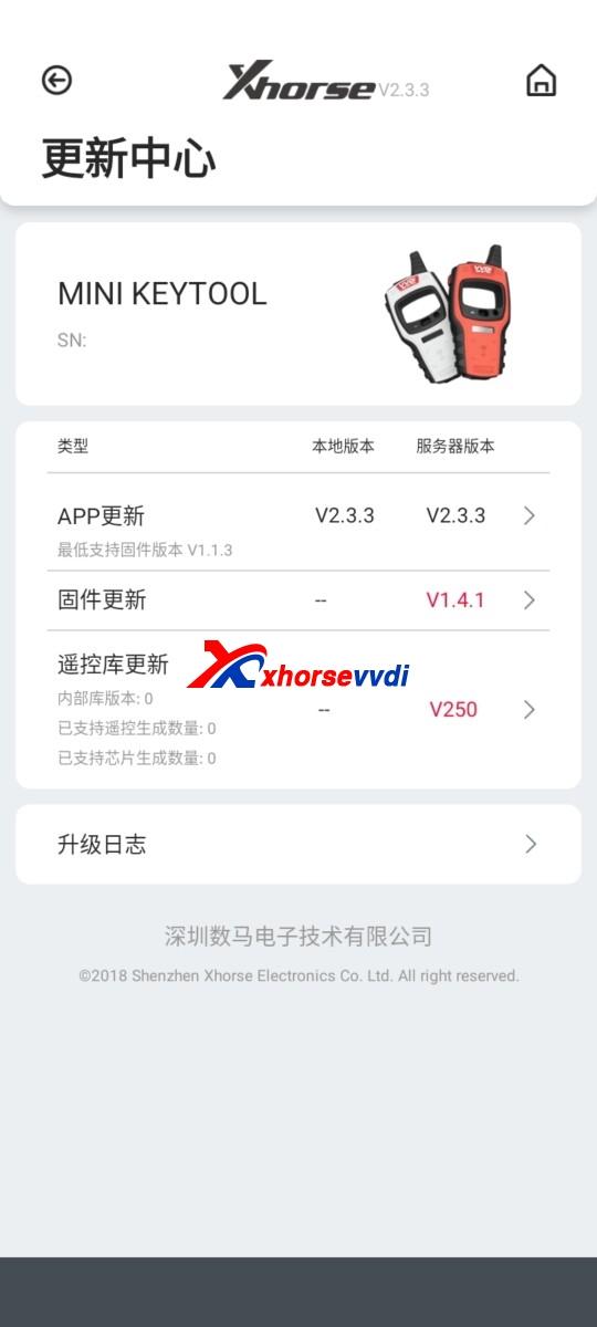 Xhorse-APP-Chinese-Language-Solution-4