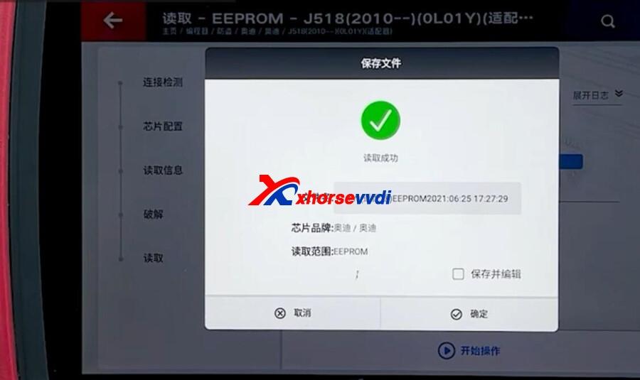 xhorse-vvdi-key-tool-plus-with-xdnp45-adapter-read-audi-j518-ok-13