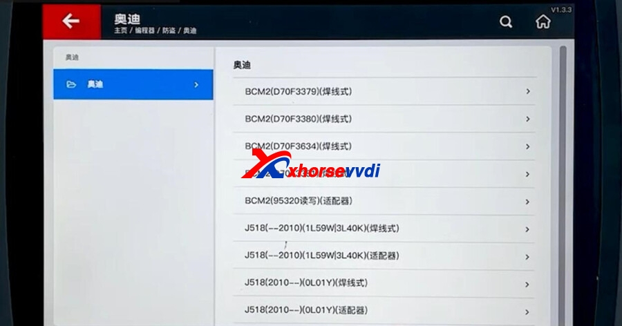 xhorse-vvdi-key-tool-plus-with-xdnp45-adapter-read-audi-j518-ok-9