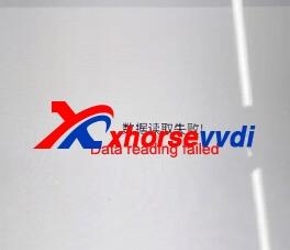 How-to-fix-VVDI-AUDI-BCM2-Adapter-Error-Code-13040031-3