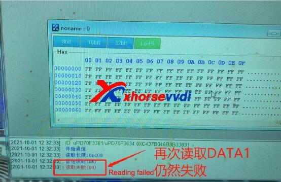 How-to-fix-VVDI-AUDI-BCM2-Adapter-Error-Code-13040031-4