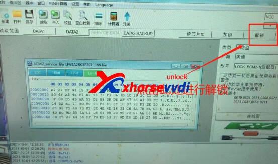 How-to-fix-VVDI-AUDI-BCM2-Adapter-Error-Code-13040031-6