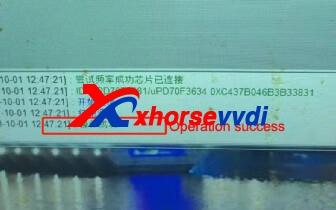 How-to-fix-VVDI-AUDI-BCM2-Adapter-Error-Code-13040031-8